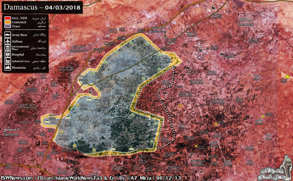 Militants To Let Civilians Leave Eastern Ghouta In Return To Humanitarian Aid - Reports