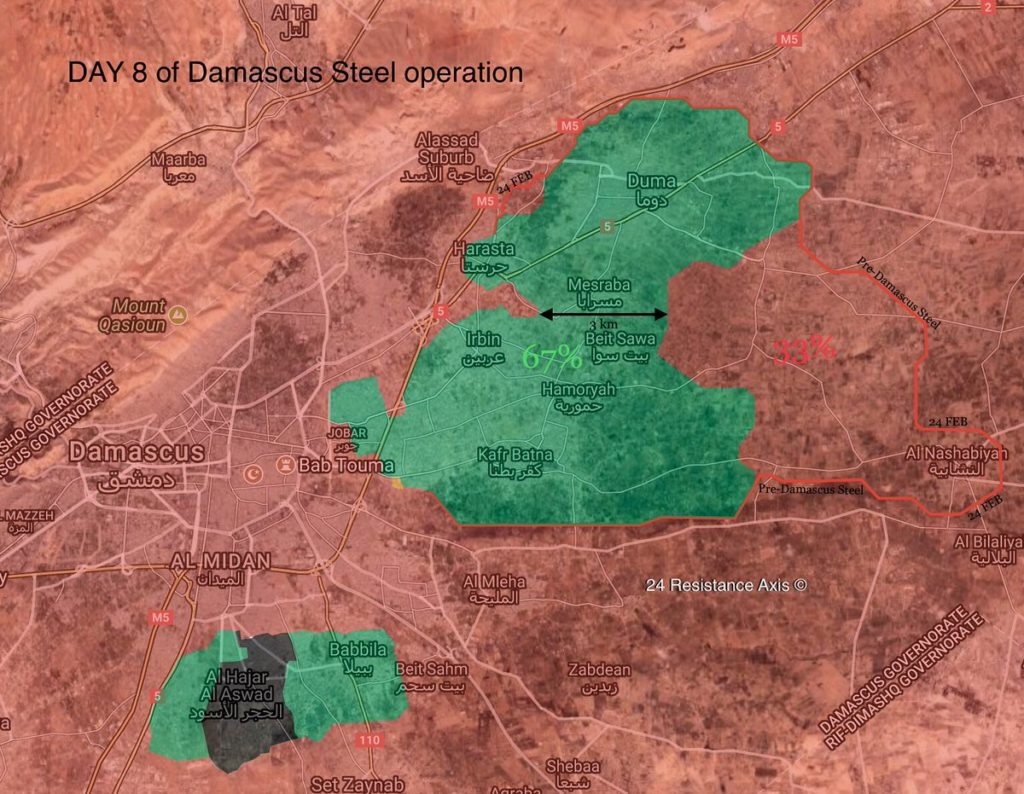 Government Forces Liberate Rayhan From Militants In Eastern Ghouta