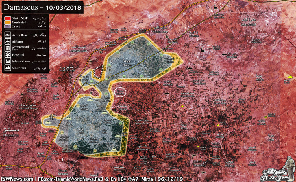 Battle For Eastern Ghouta On March 11, 2018 (Maps, Photos)
