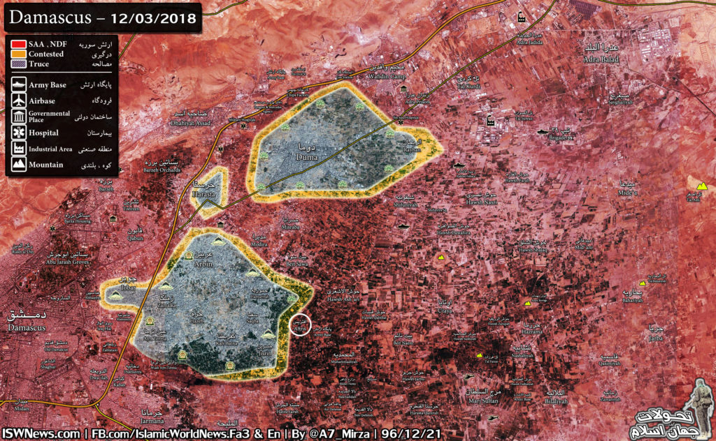 Map Update: Military Situation In Eastern Ghouta On March 12, 2018