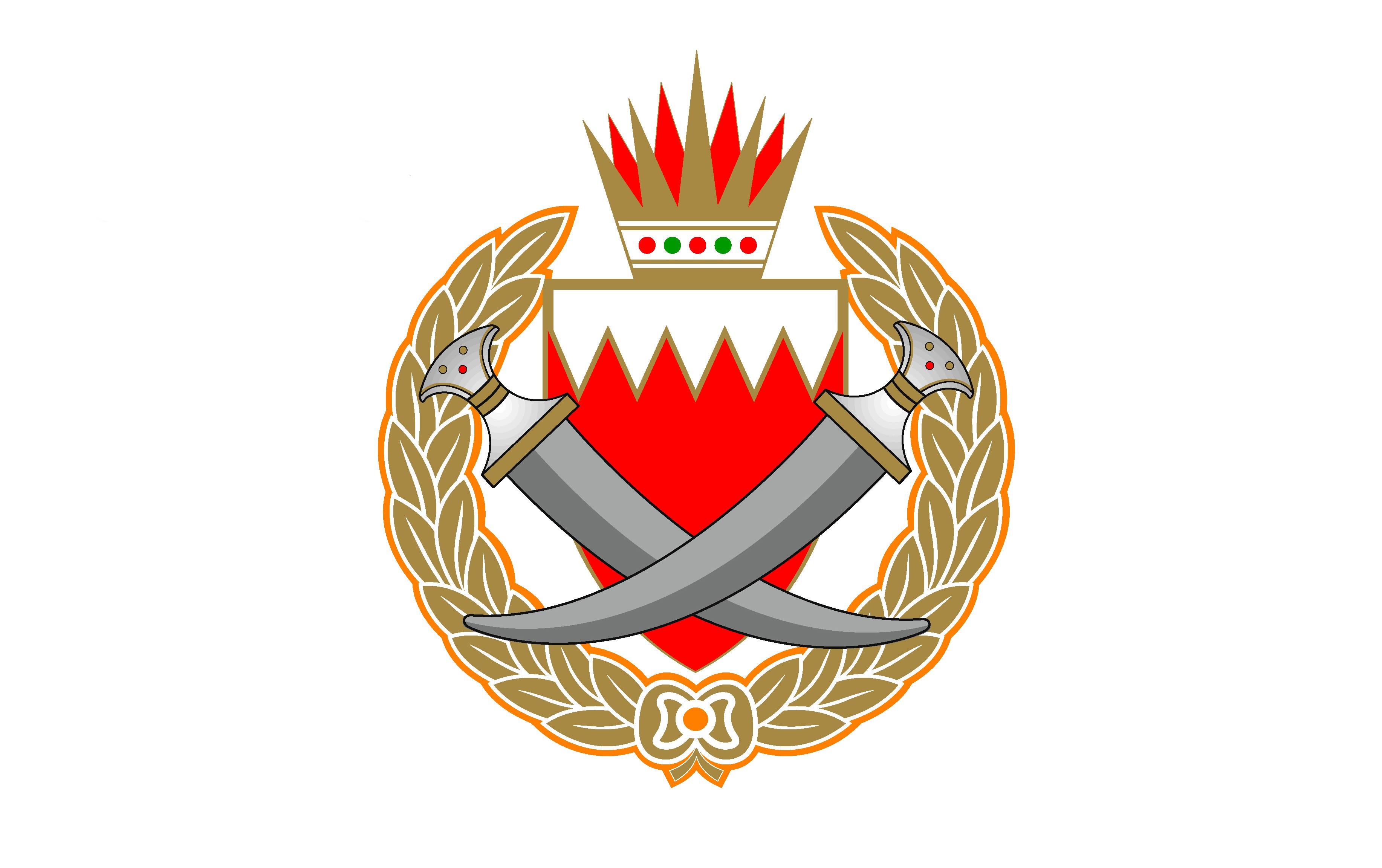 Bahraini Authorities Claim They Arrest Dozens Of Iranian-Backed Terrorists