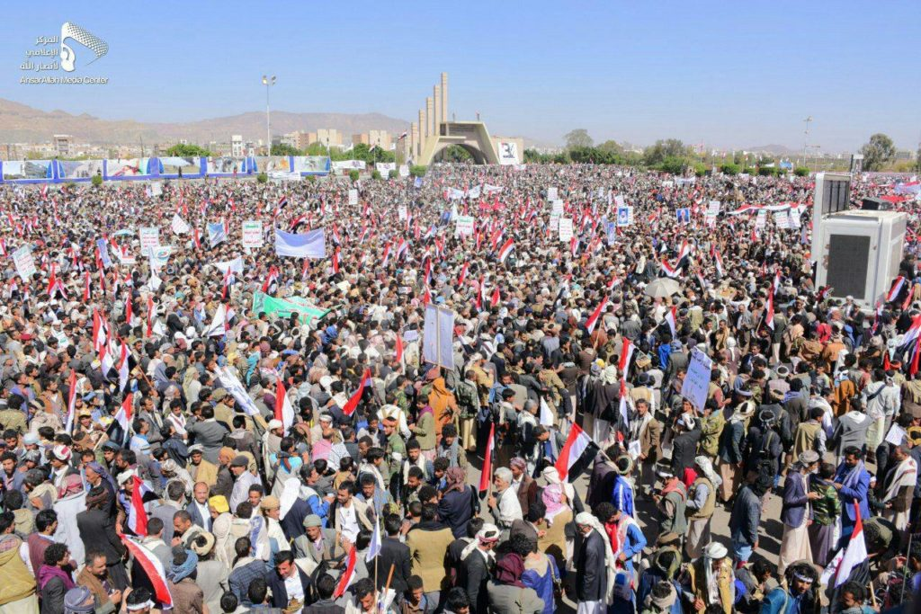 In Photos: Yemenis In Sanaa Protest Against Saudi-Led Intervention In Country