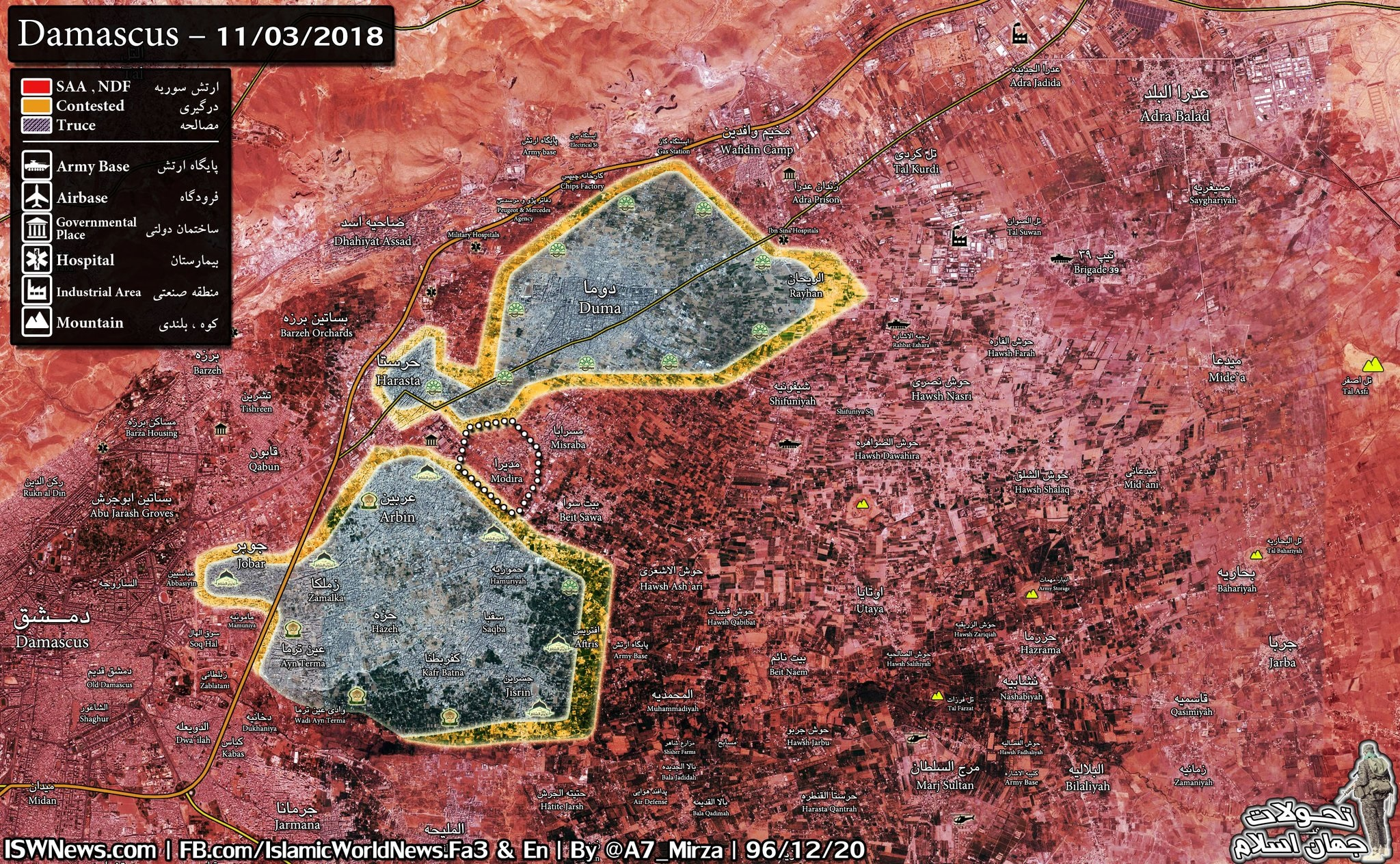 Media Accuses Syrian Army Of Using Chemical Weapons After Militants' Defense Collapses In Eastern Ghouta (Map, Video)