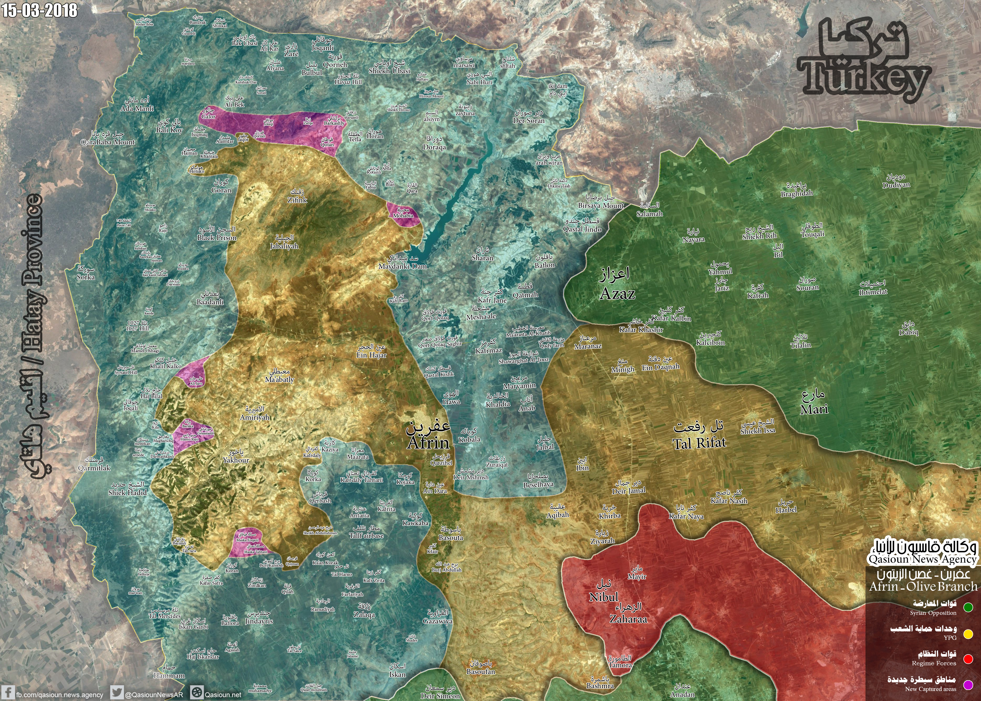 Turkish Army Advances On Two Fronts In Afrin, Captures Many Villages (Map, Videos)