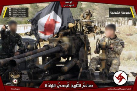 Photos: Members Of Pro-Government Syrian Social Nationalist Party Participate In Eastern Ghotua Offensive