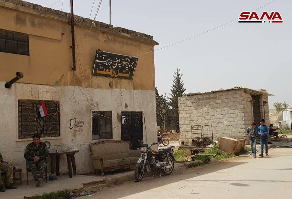 In Photos: Tell Rifaat Is Still Under Control Of Government Forces, YPG