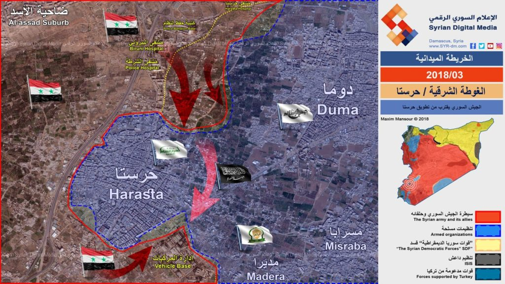 Overview Of Battle For Eastern Ghouta On March 6, 2018 (Maps, Videos)
