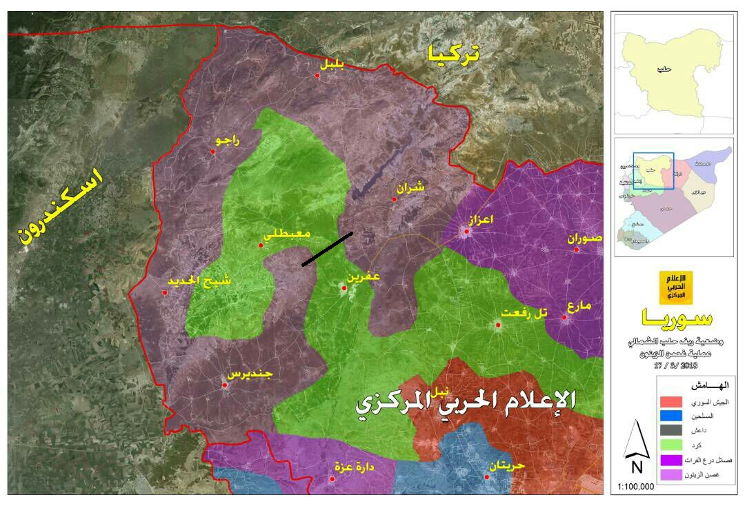 Turkish Forces Reportedly Besieged Large Area North And West Of Afrin City