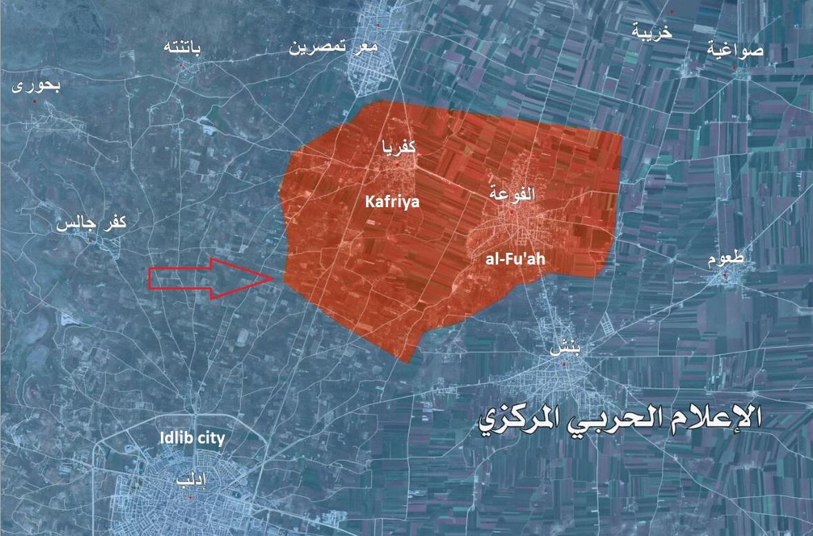 National Defense Forces In al-Fu'ah And Kafriya Repel FSA Attack