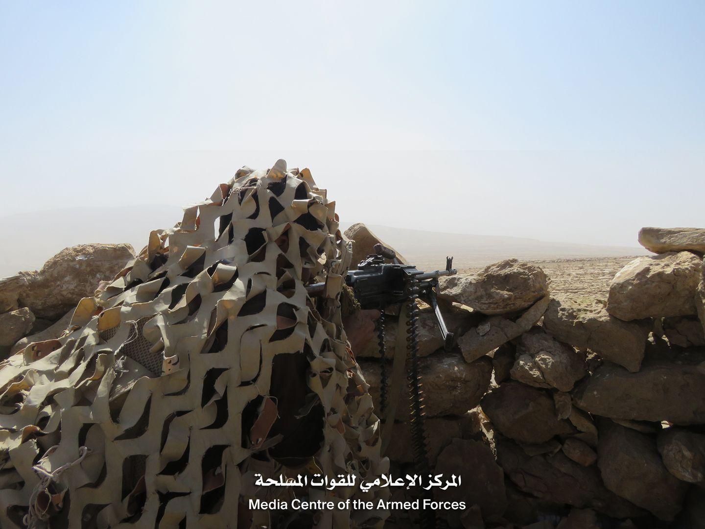 Saudi-led Forces Push Further Towards Yemen's Saana Airport
