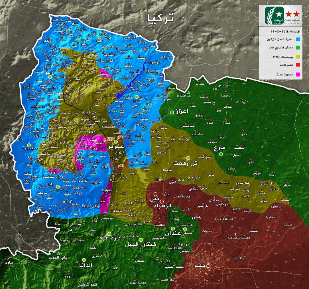 Turkish Army Reaches Vicinity Of Afrin City (Map, Video)