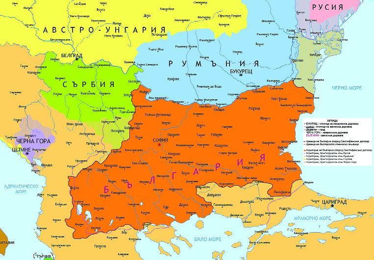 Historical Revisionism, Bulgaria and the Russian Patriarch - Opinion