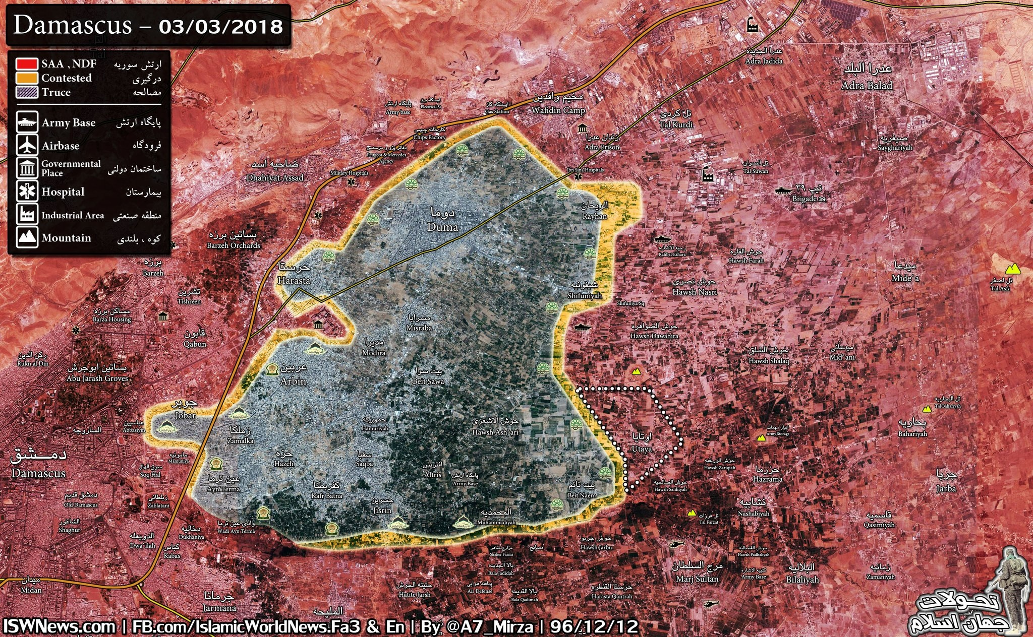 Syrian Army Captures Three Key Towns, Repels Militant Attack In East Ghouta (Map, Photos)
