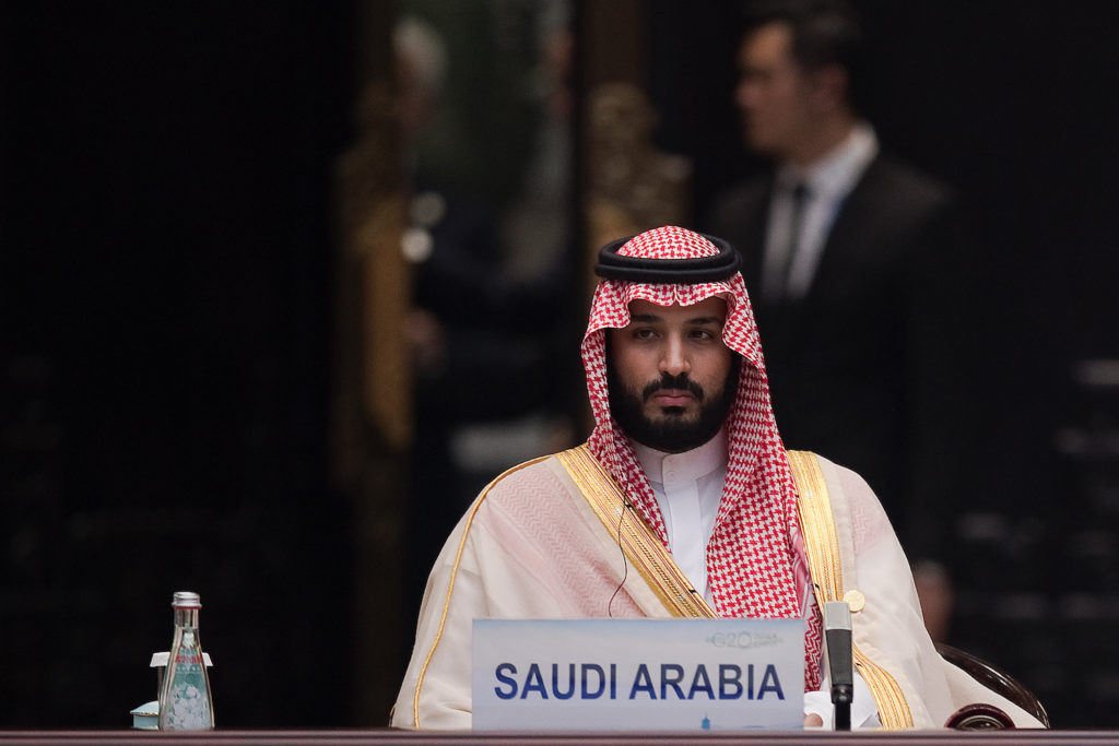 Saudi Prince Describes Turkey, Iran And Extremist Religious Groups As 'Triangle Of Evil' - Media