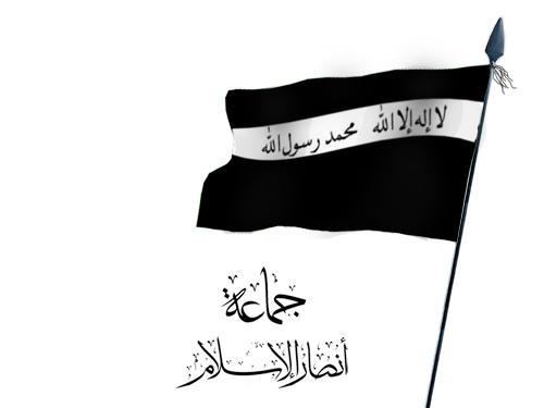Al-Qaeda-linked Kurdish Group Attacks Syrian Army In Northwestern Hama