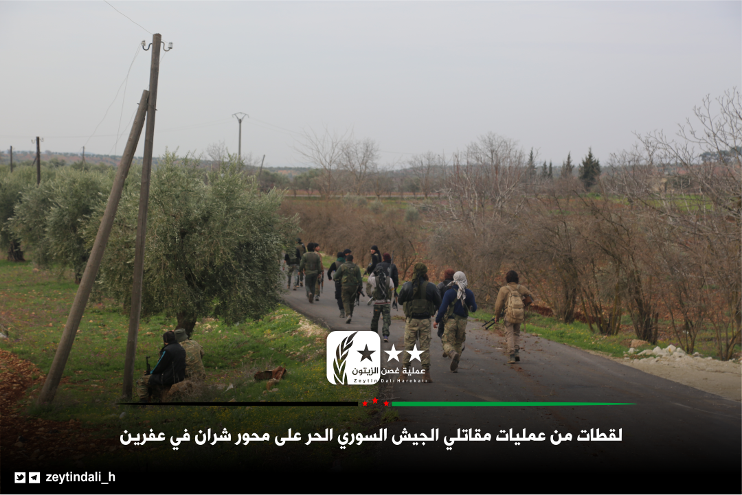 Turkish Army Captures More Villages North And Northwest Of Afrin City (Map, Photos)