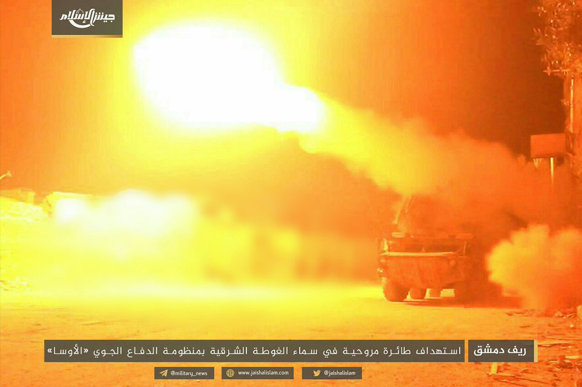 Jaysh al-Islam Claims It Shoots Down Syrian Helicopter With OSA Air Defense System Over East Ghouta (Photos)