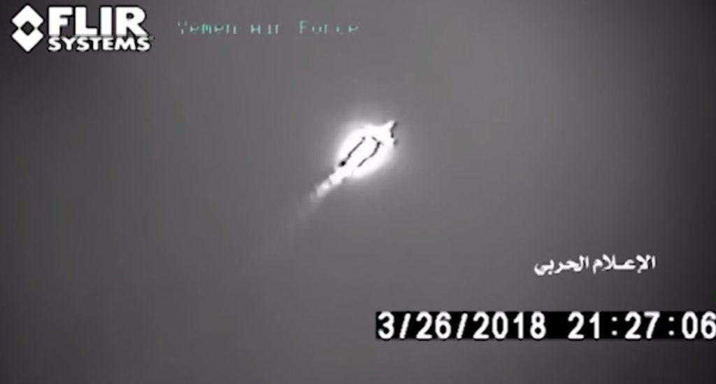 Yemeni Air Defense Forces Attack Two UAE F-16 Warplanes Over Sanaa (Video)