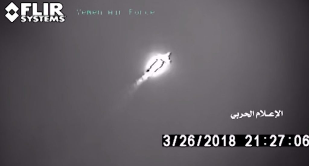 Yemeni Air Defense Forces Attack Two UAE F-16 Warplanes Over Sanaa (Video)