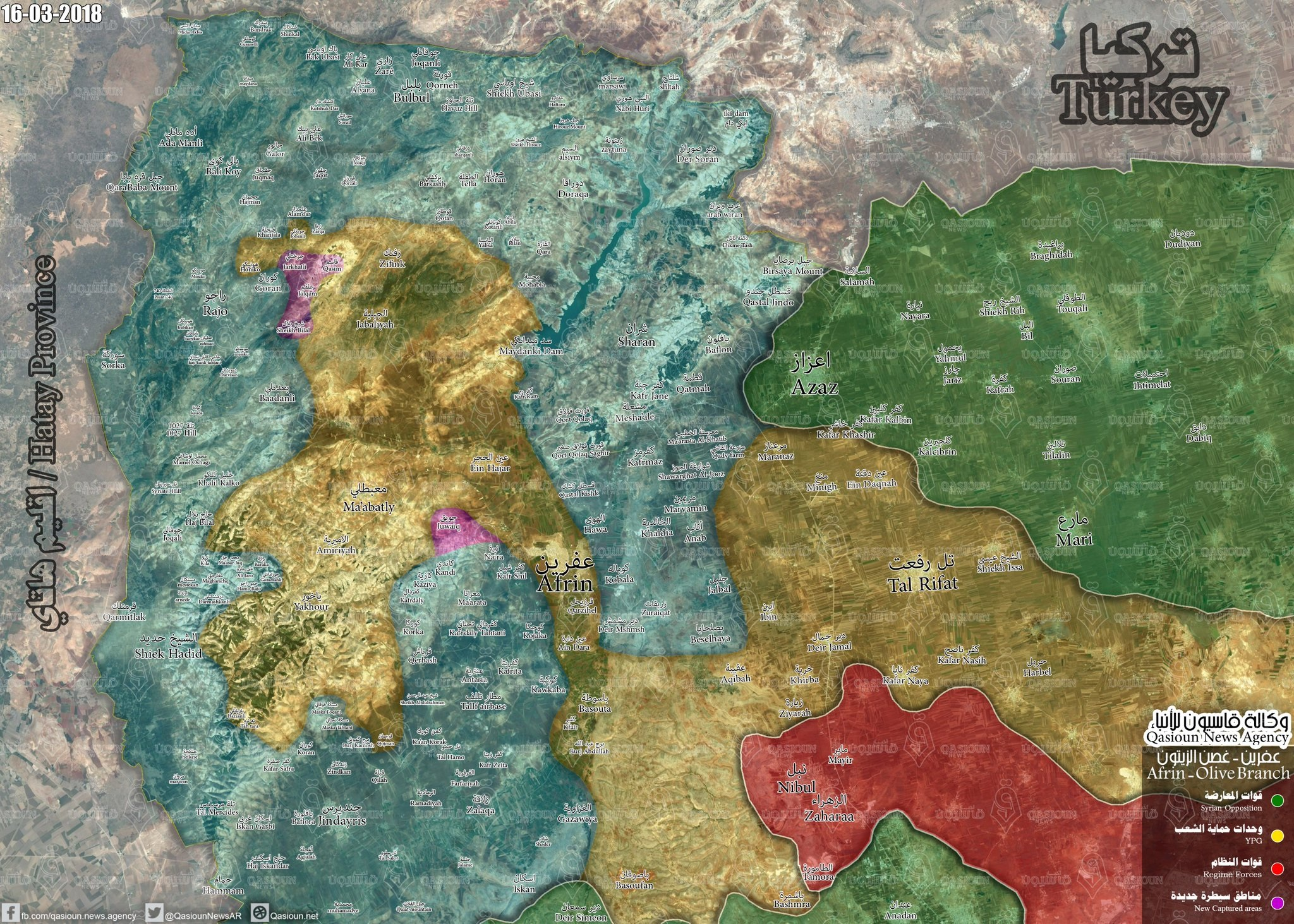 Turkish Army Captures Eleven Villages Northwest Of Afrin (Map, Video)
