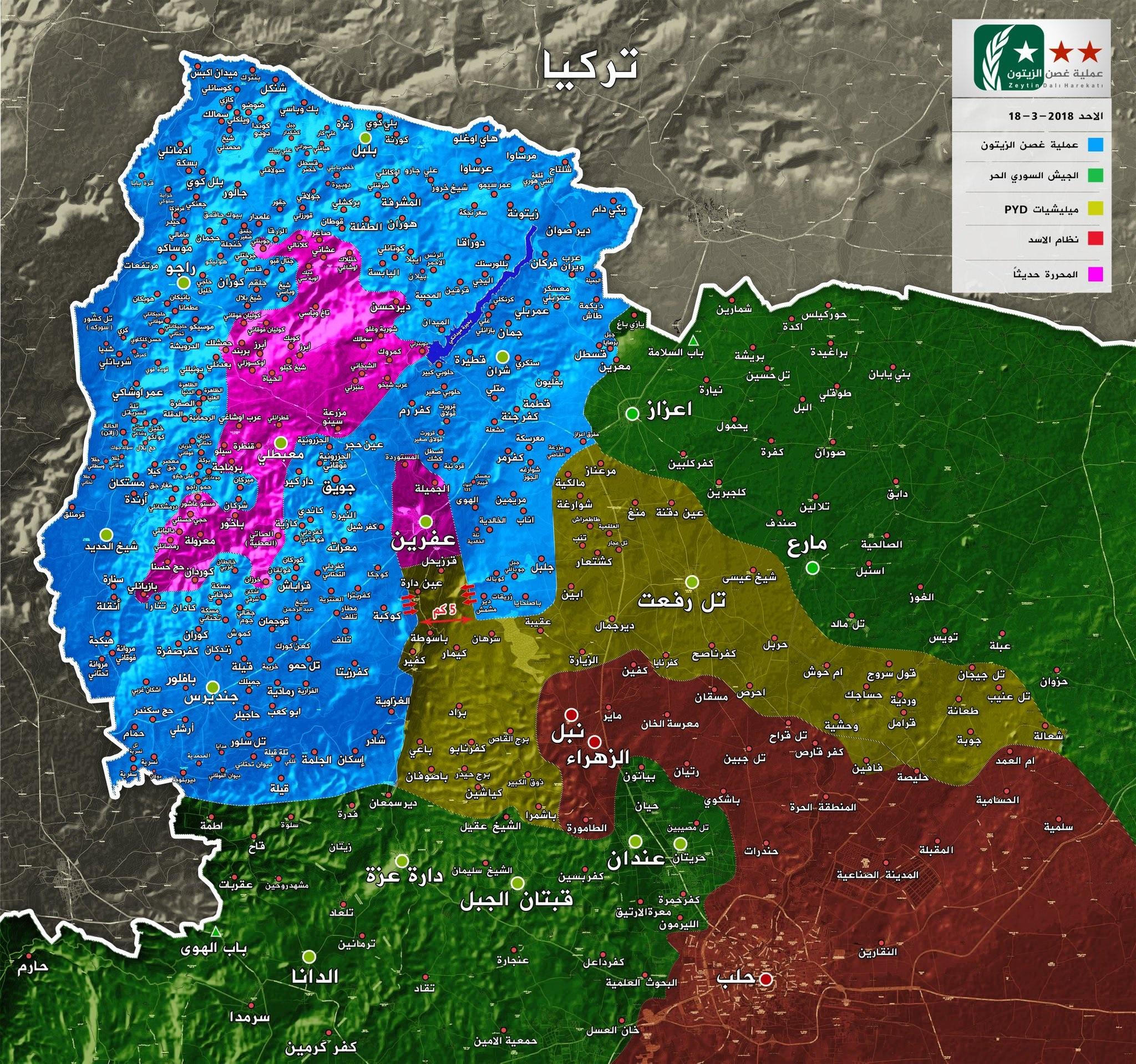 Turkish Army Captured Dozens Of Villages North And Northwest Of Afrin (Map)