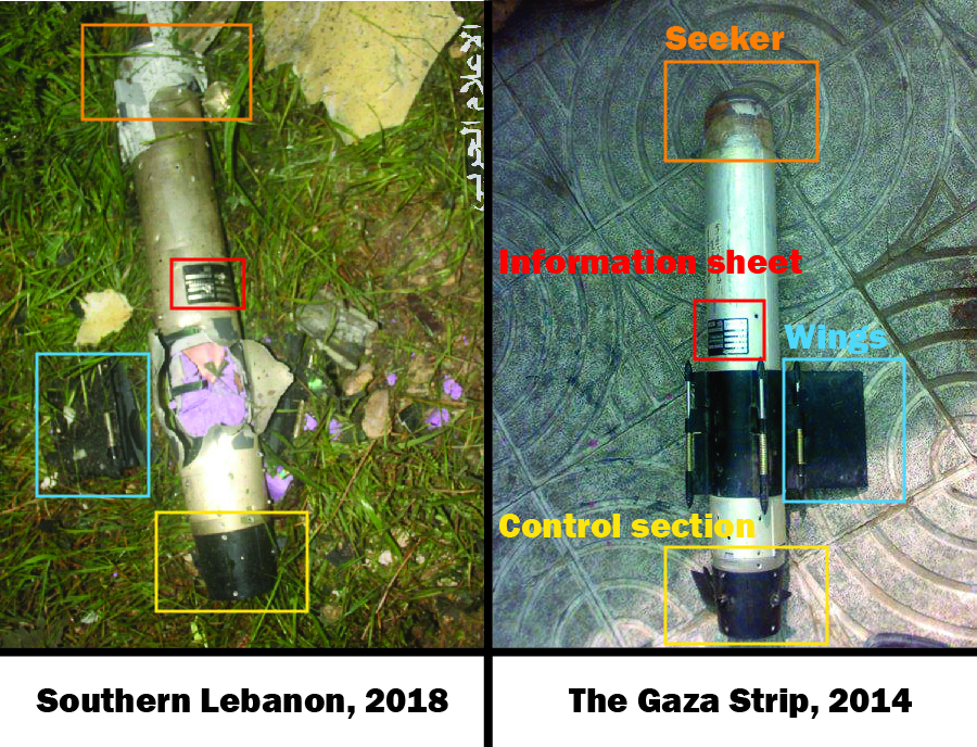 UAV Crash In Lebanon Reveals Secret Israeli Weapon
