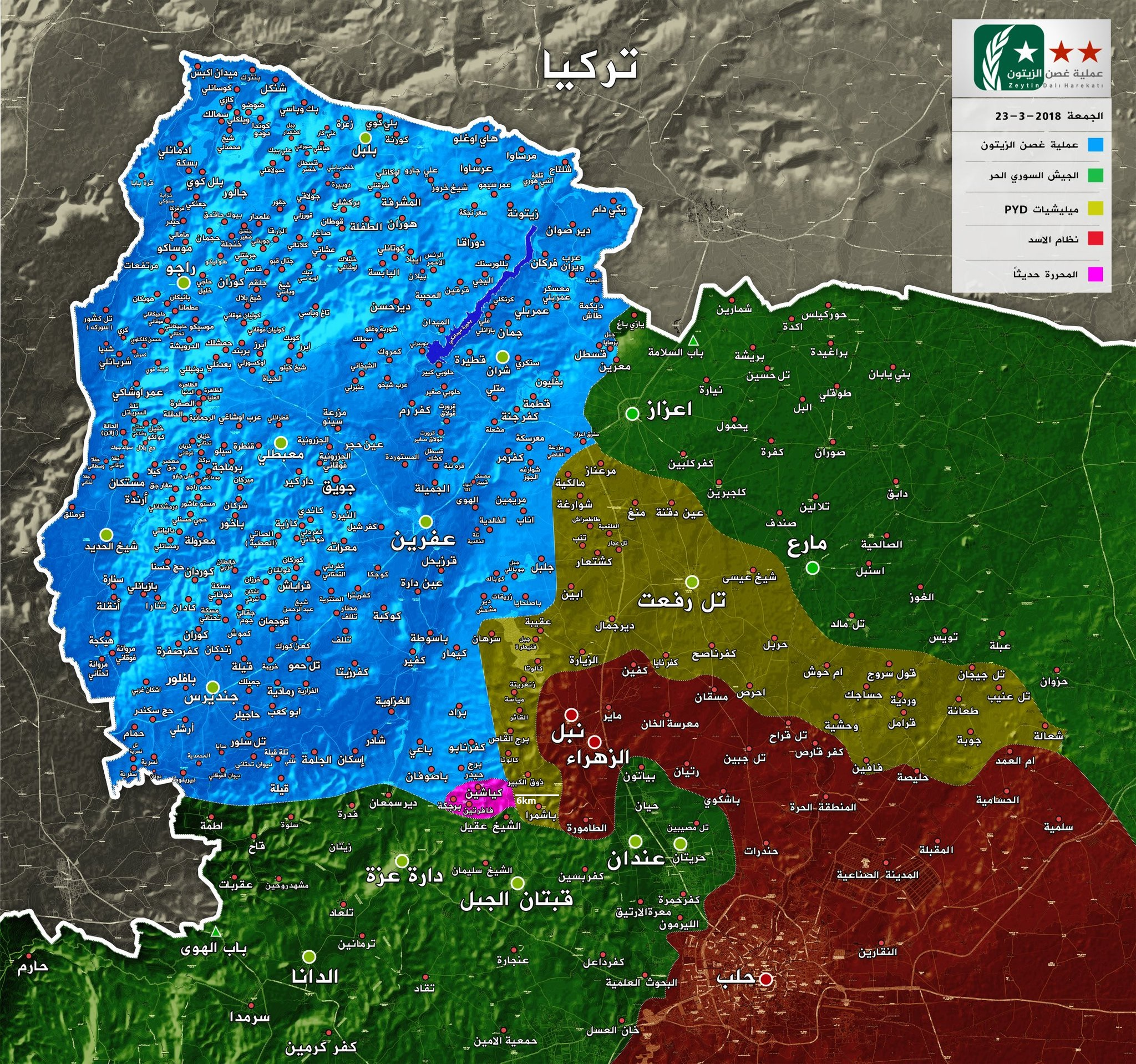 Turkish Captures More Area South Afrin, Reportedly Prepares To Announce End Of Military Operation There (Map)
