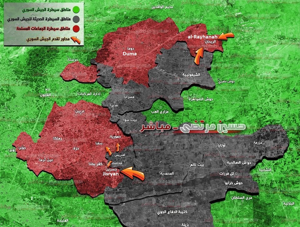 Syrian Army Advances On Multiple Fronts In Eastern Ghouta (Maps)