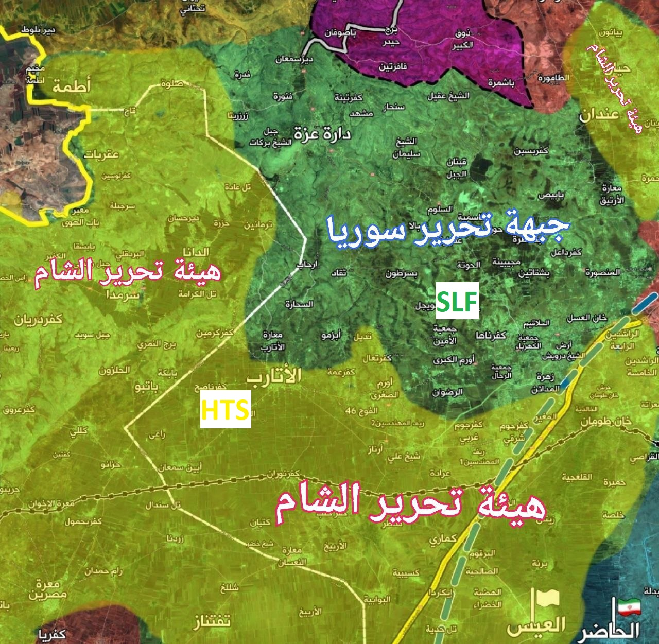 Hay'at Tahrir al-Sham Recaptures More Areas From Its Competitors In Western Aleppo
