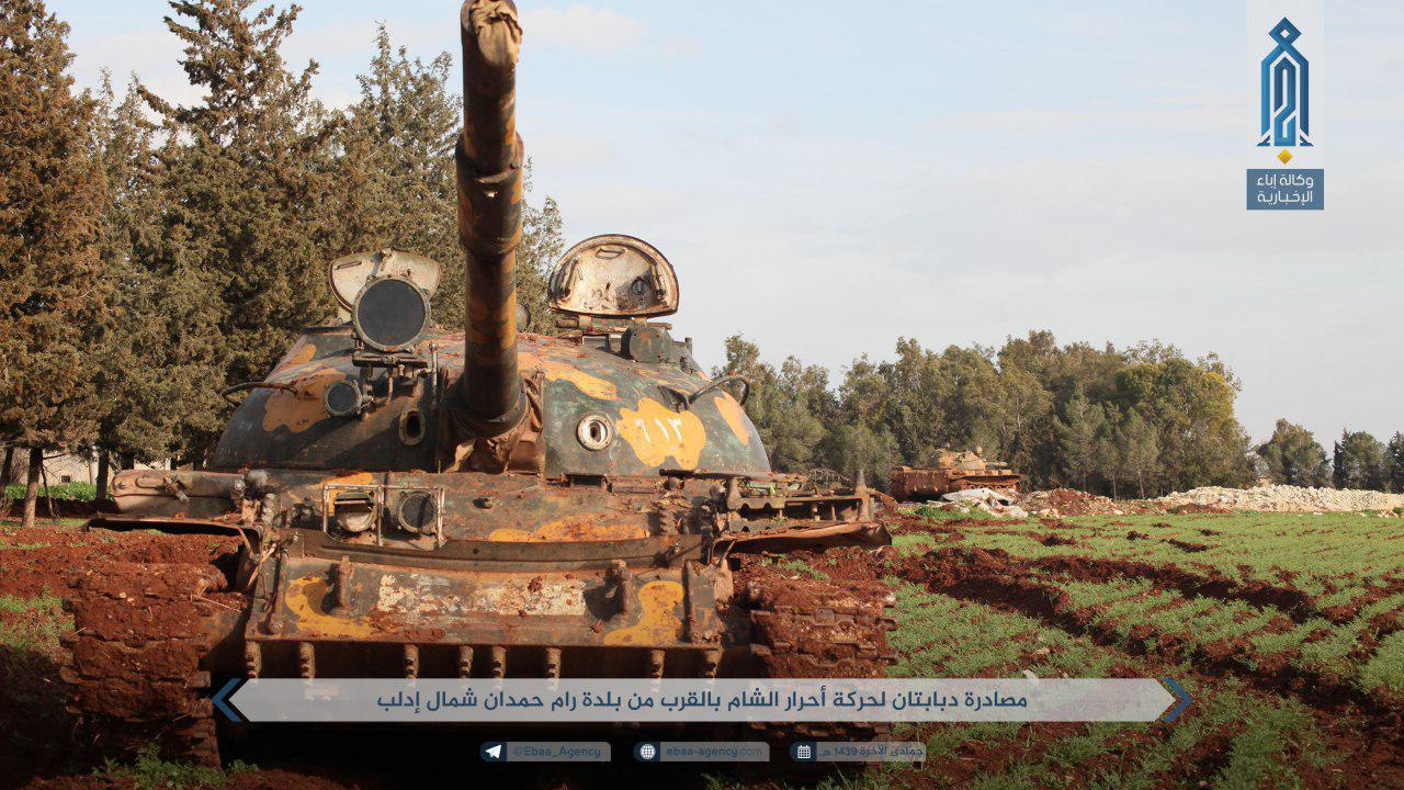 Hay'at Tahrir al-Sham Rapidly Advances Against SLF In Northern Idlib And Western Aleppo (Photos)