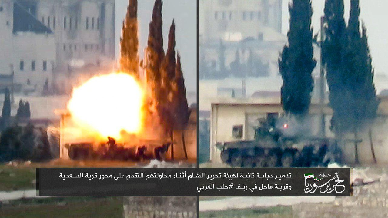 Hay'at Tahrir al-Sham Consolidates Control In Western Aleppo, Captures Key Town From SLF (Photos)