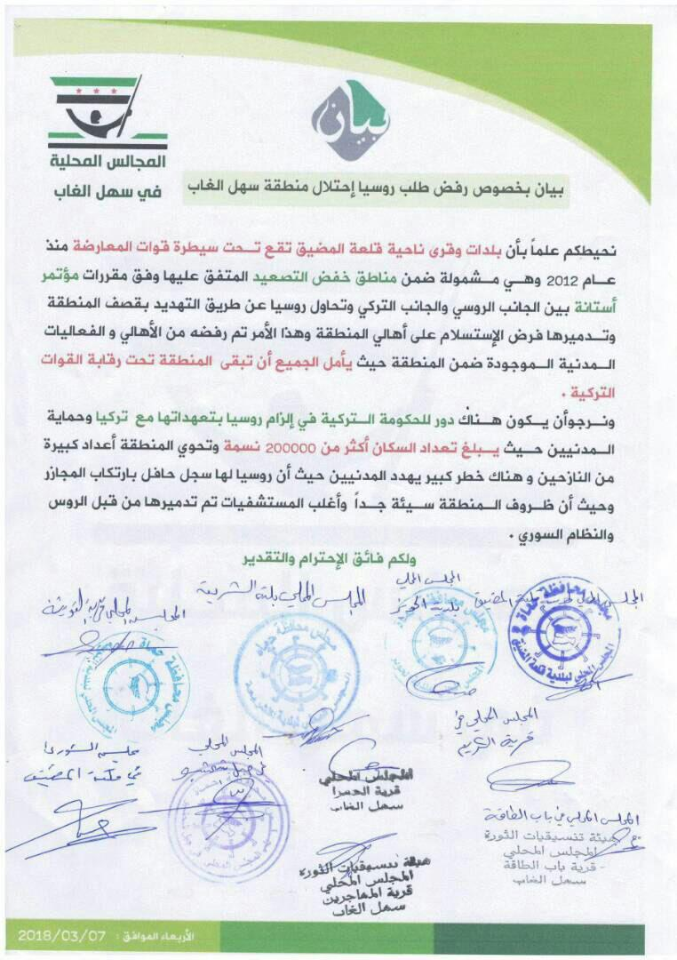 """Syrian Opposition In Hama Asks Turkey To """"Protect"""" It From """"Russia"""""""