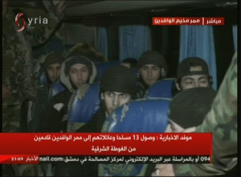 Jaysh al-Islam Approves Evacuation Of HTS Fighters From East Ghouta. First Group Leaves Towards Idlib (Photos)