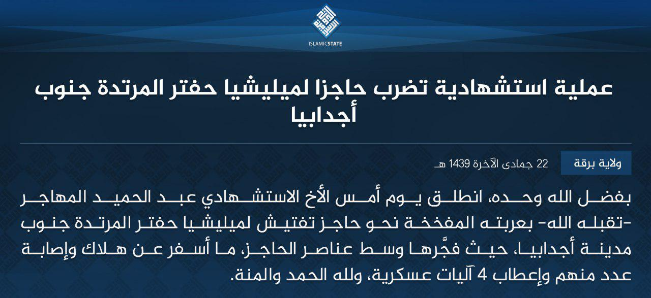 ISIS SVBIED Blows Up At LNA Check Point In Northern Libya