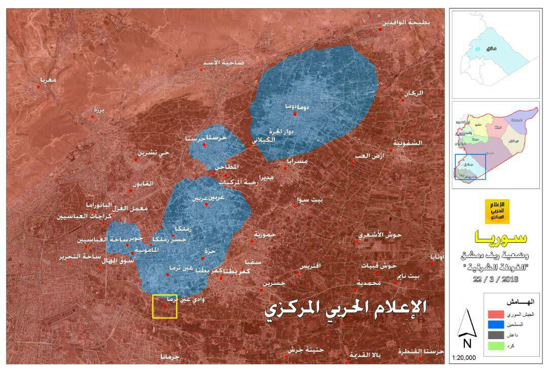 Syrian Army Imposes Control Over Ayn Tarma's Farms. Militants Shell Damascus (Map, Photos)