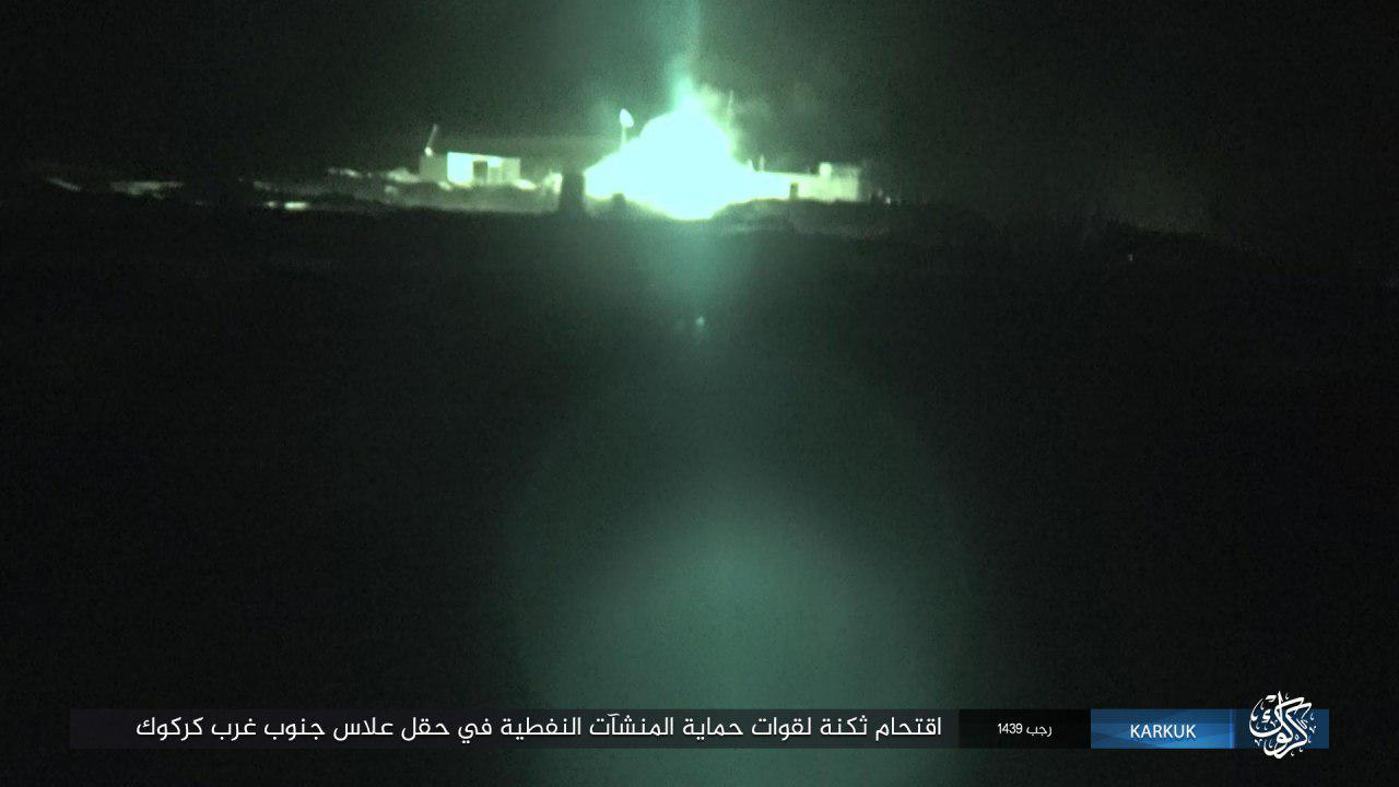 ISIS Attacks Oil Field Southwest Of Iraq's Kirkuk (Photos)