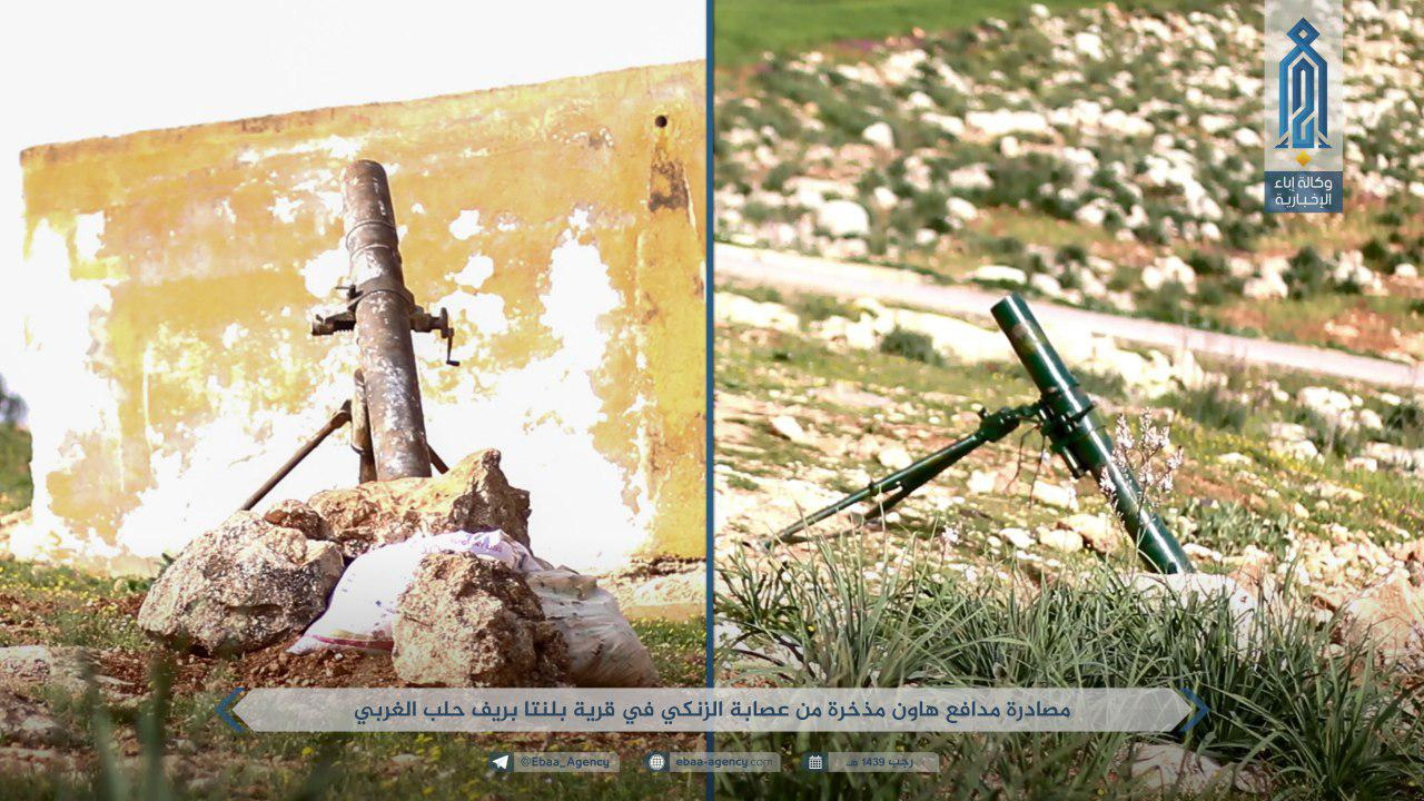 Hay'at Tahrir al-Sham Launch Large Attack Against Syrian Liberation Front In Western Aleppo (Photos, Video)