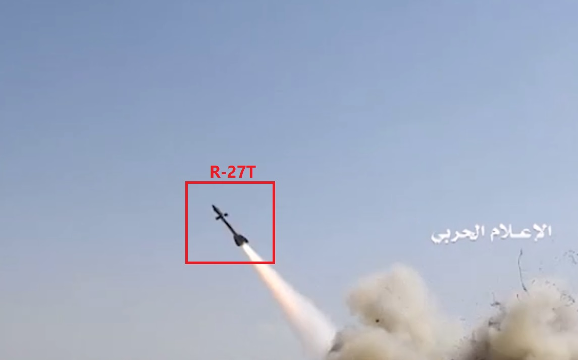 Houthis Hit Saudi F-15 With Ground-To-Air Missile Over Yemen's Saada Province (Video)