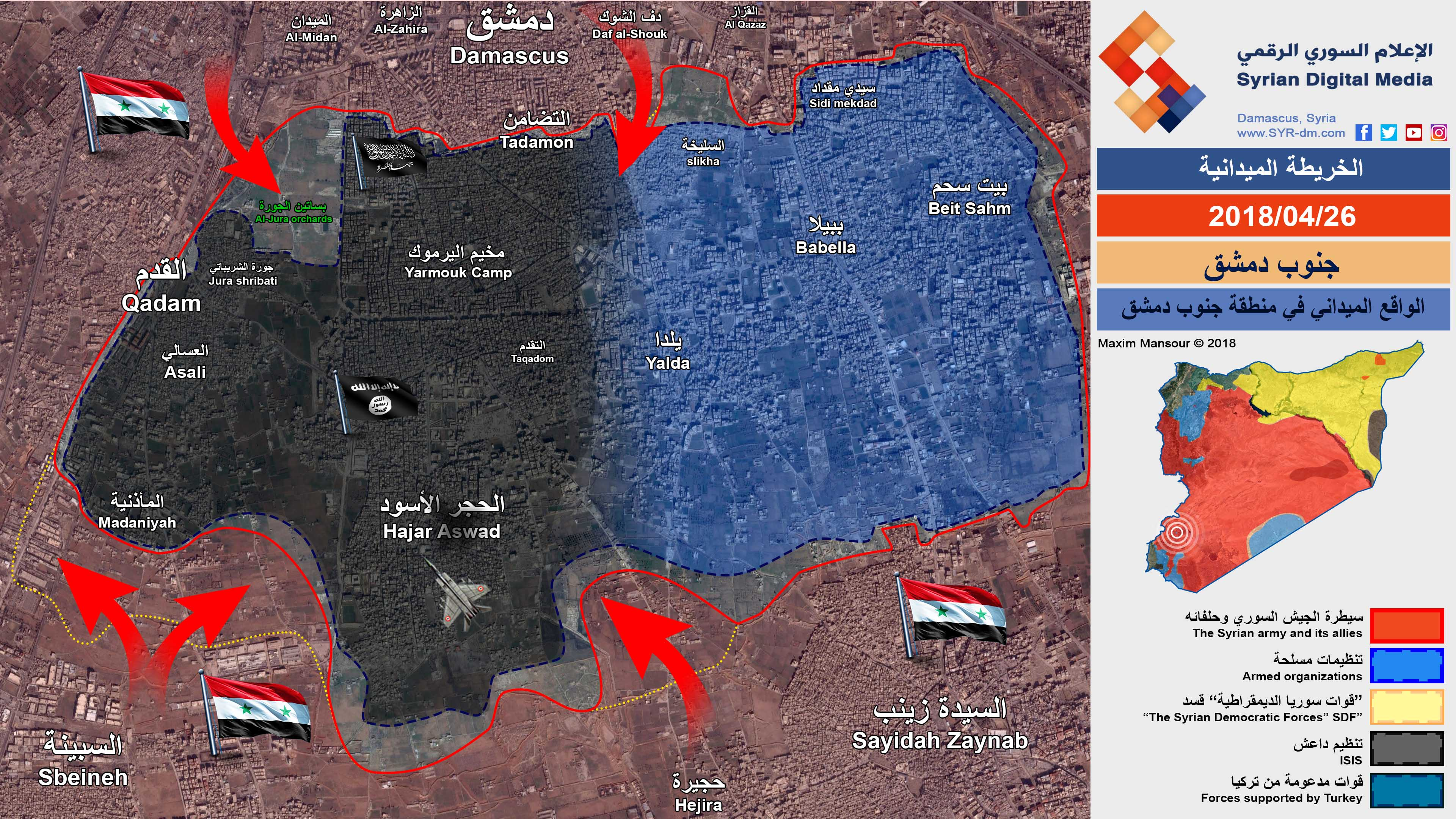 Syrian Army Secures Key Area As ISIS Retreats In Southern Damascus
