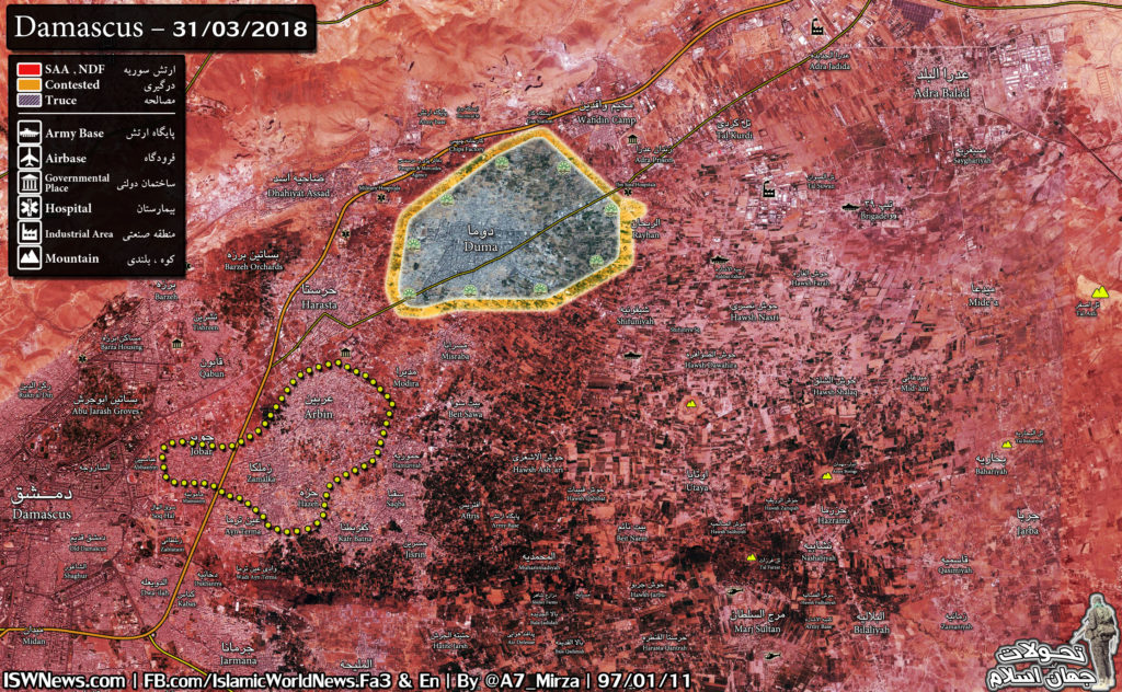 Jaish al-Islam Militants Start Evacuating From Douma Area In Eastern Ghouta - State-Run Media
