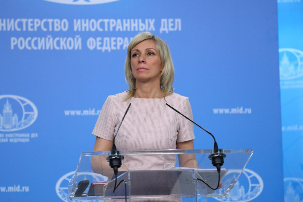 Russian Foreign Ministry Once Again Slams Provocations And Fake Reports Used To Fuel Syria Conflict