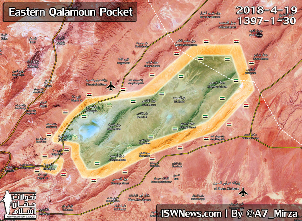 Eastern Qalamun Militants Surrender Their Areas To Syrian Army, Prepare To Withdraw To Northern Syria