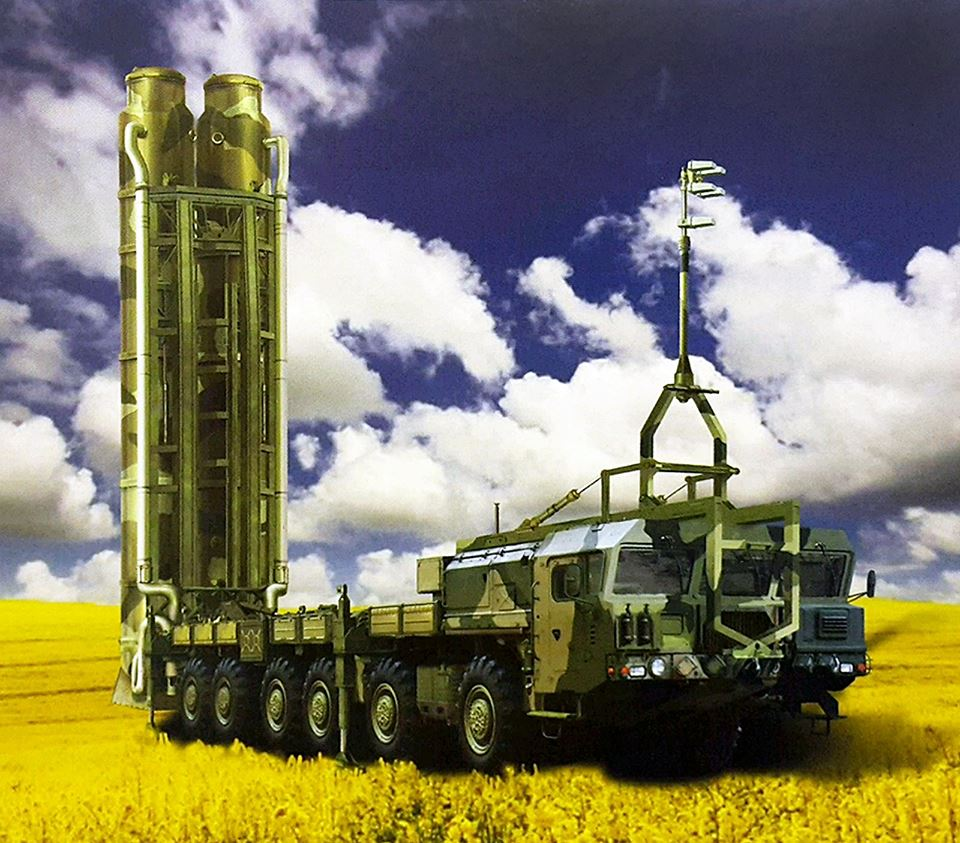 Russia Successfully Tested 'Nudol' Anti-Satellite Missile System