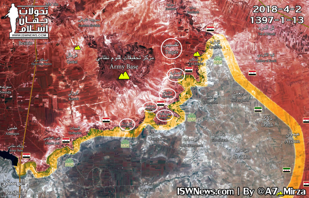 Syrian Forces Consolidate Their Gains In Rastan Pocket, Prepare For Further Advances - Reports