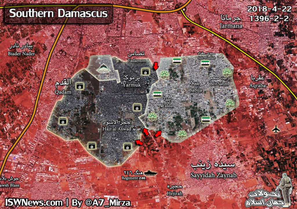 Map Update: Military Situation In Southern Damascus Amid Syrian Army Advance Against ISIS