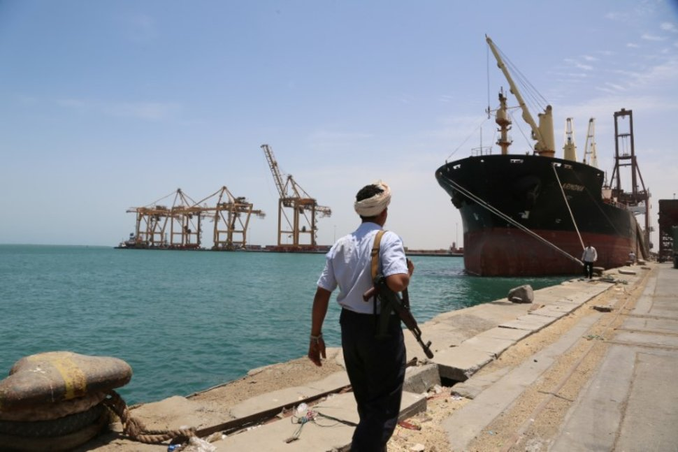 Houthis Captured 19 Oil Tankers Off Yemeni Coast - Saudi Media