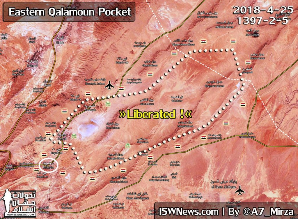 Syrian Army Establishes Full Control Of Eastern Qalamoun After Militants' Withdrawal (Map)