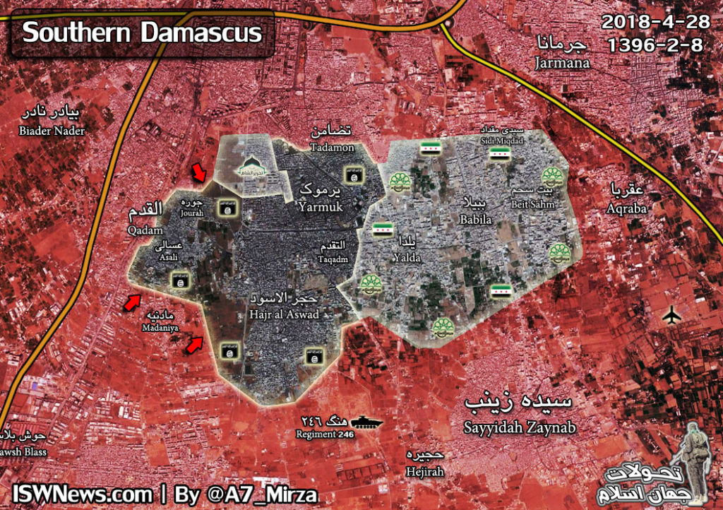 Map Update: Military Situation In Syria's Southern Damascus Following Liberation Of al-Madaniya