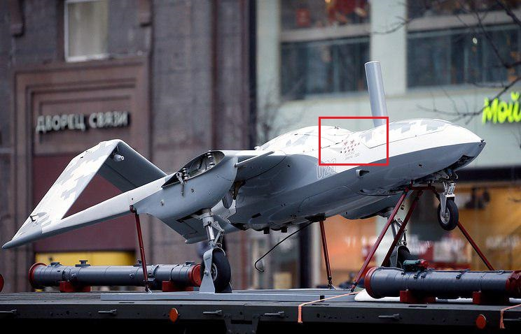 New Photo Of Russia's Tactical Combat UAV Korsar Sparks Rumors About Its Usage In Syria