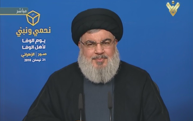 Hezbollah Leader: Our Missiles Can Hit Any Target In Israel